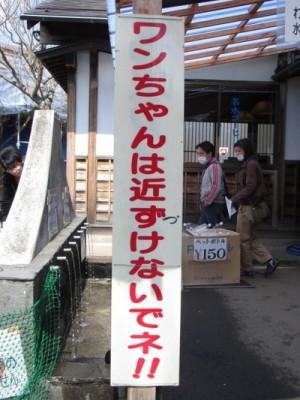 okurigana 2