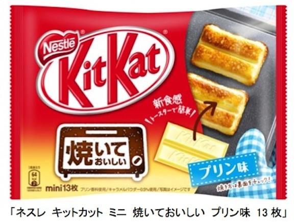 kit-kat-top