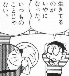 poveri giapponesi 02