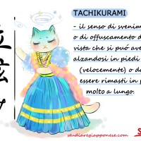 Parole forti! - Tachikurami