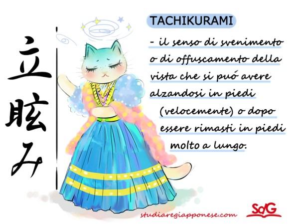 tachikurami