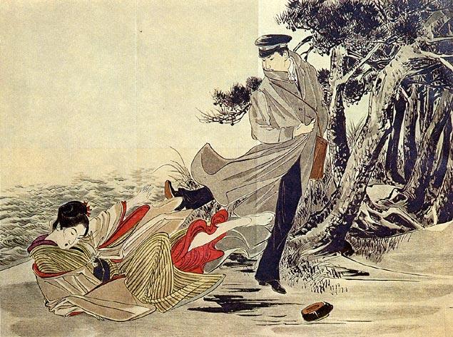 kanji che odiano le donne, kanji misogini - konjiki yasha