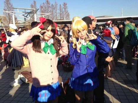 Comiket038