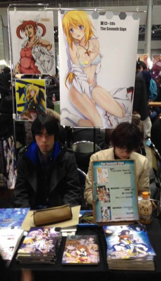 Comiket148