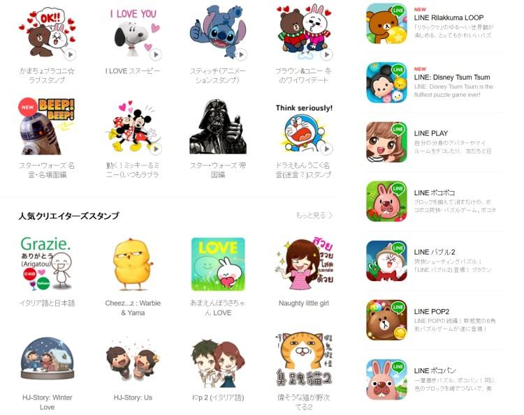 line 02 -emoticon, sticker, stamp