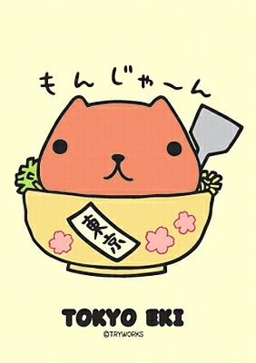 Kapibara-san Capibara (1)