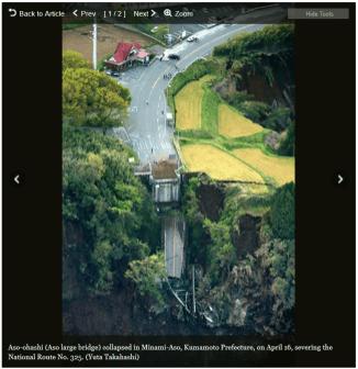 Kumamoto jishin, Aso Ohashi(Red_Bridge) (1)