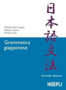 grammatica giapponese hoepli nuova edizione