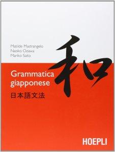 grammatica giapponese hoepli vecchia edizione