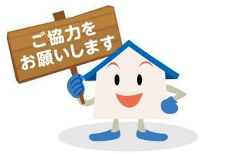 Espressioni giapponesi Non costa niente dire per favore 2b