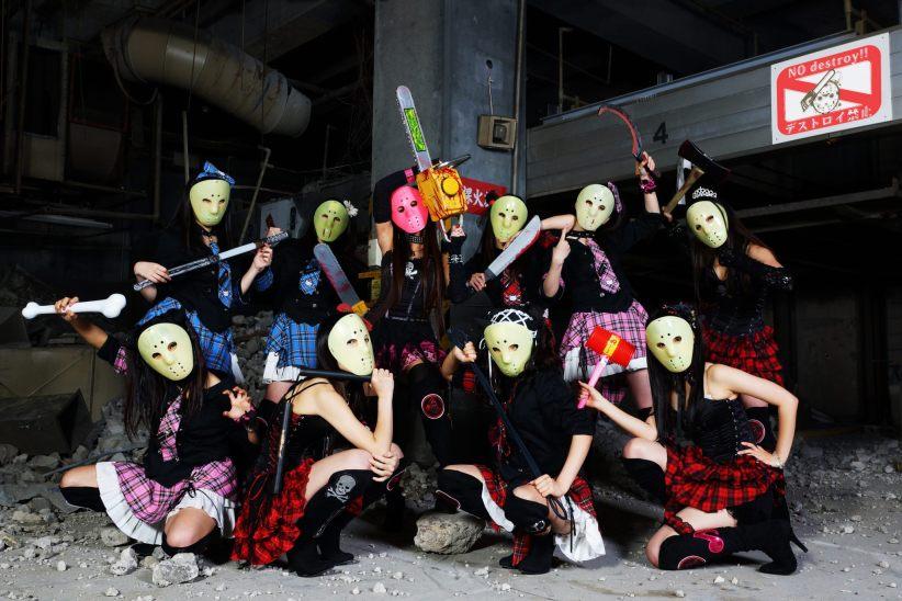 strani gruppi di idol Alice Juban horror group