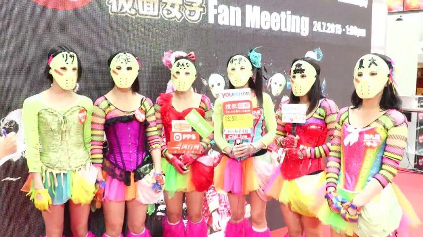 strani gruppi di idol kamen joshi masked girls