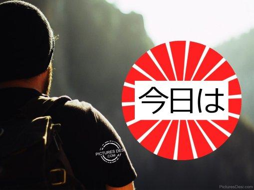miti-come-si-dice-ciao-in-giapponese-cfr-konnichiwa-errori-inglesi-5