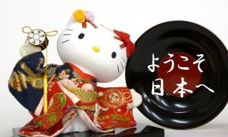 Un Buongiorno da Samurai youkoso benvenuto (4)