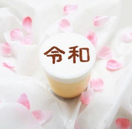 La febbre del sabato Reiwa (9)