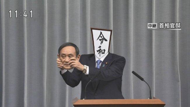 La febbre del sabato Reiwa comici (2)