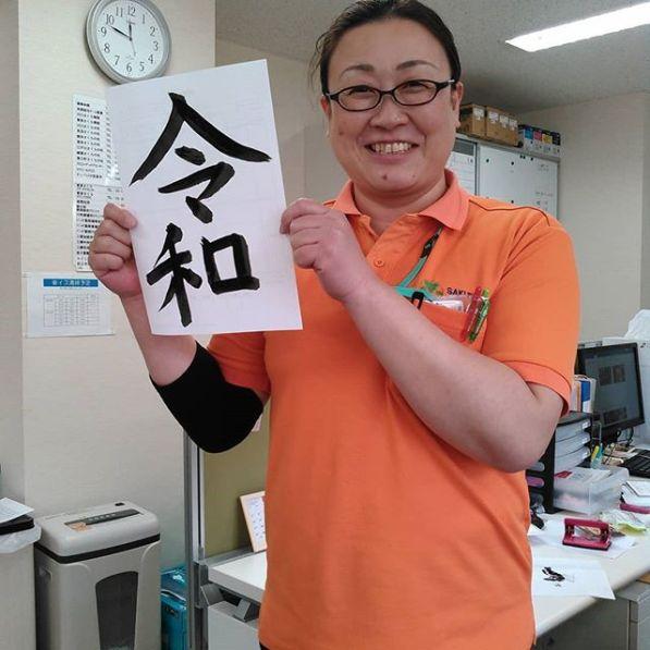 La febbre del sabato Reiwa persone (7)