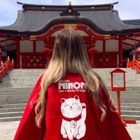 Studiare giapponese in Giappone