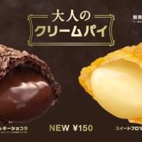 McDonald's Japan, gaffe pazzesca o...?