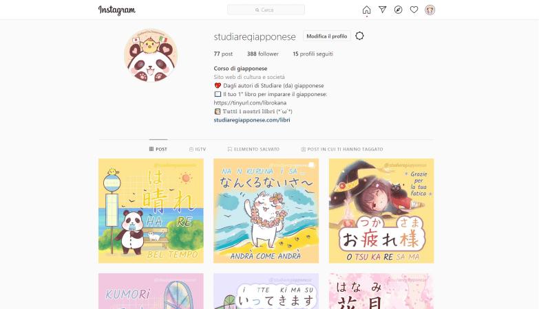 Instagram Studiare da giapponese