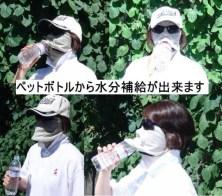 hiyake-taisaku (6)