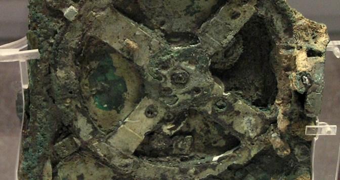 Photographie du fragment principal de la machine d'Anticythère