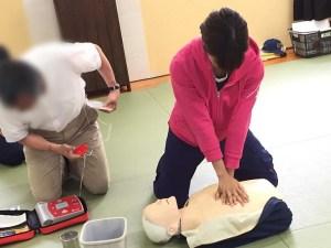 AED(マッサージ)