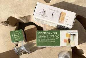 chamarrel packaging