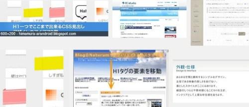 Baidu IME_2013-9-10_11-49-49