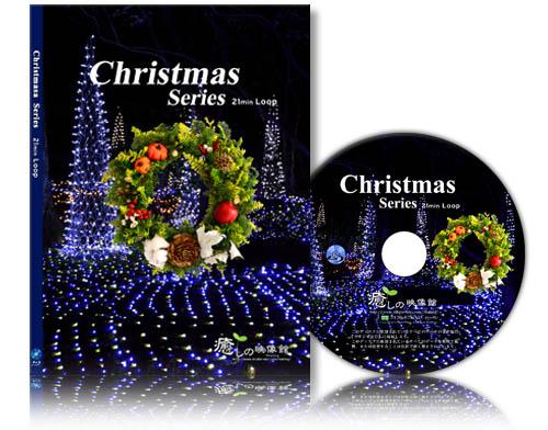 christmas_bd
