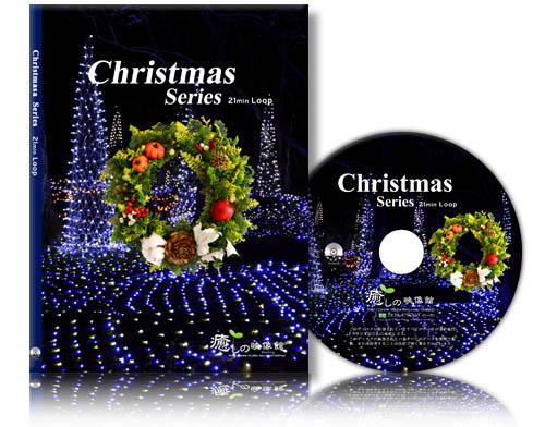 christmas_dvd