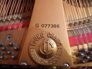 studio la Boîte à Meuh - piano Young Chang G175