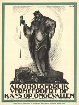 Алкоголь увеличивает риск ДТП