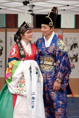 Ulsan South Korea Korean Traditional Wedding Photographer-44