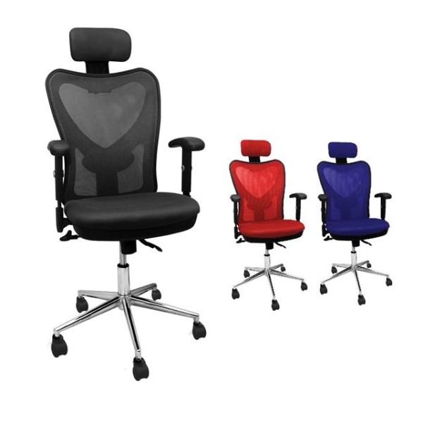 Studio3 muebles de oficina per muebles de c mputo per for Sillas de oficina peru
