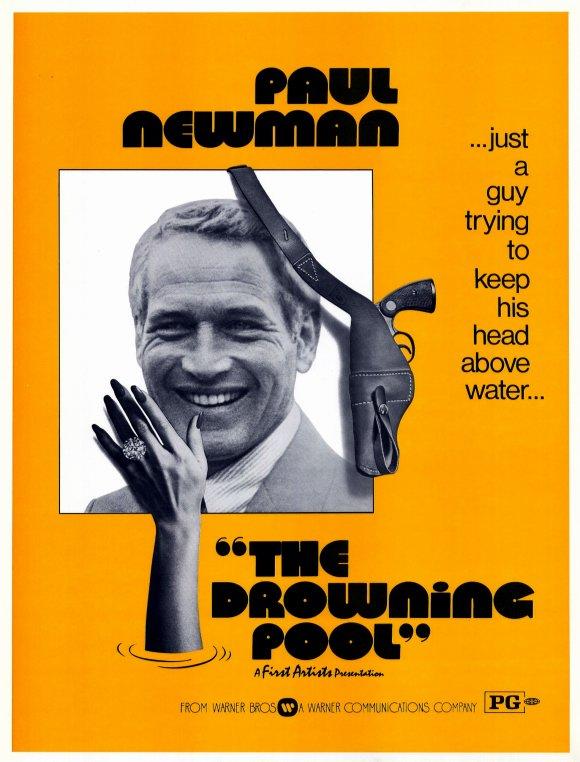 Paul Newman as private eye Lew Harper (4/5)