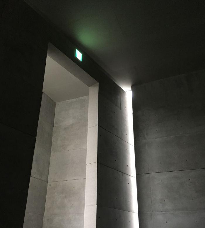 Inside Church of Light