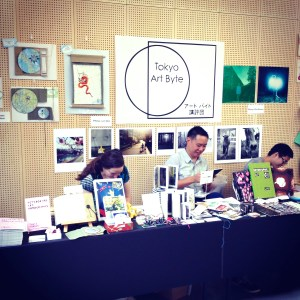 TABF Booth