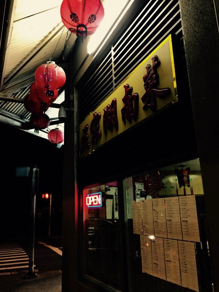 StudioDeanna_Restaurant