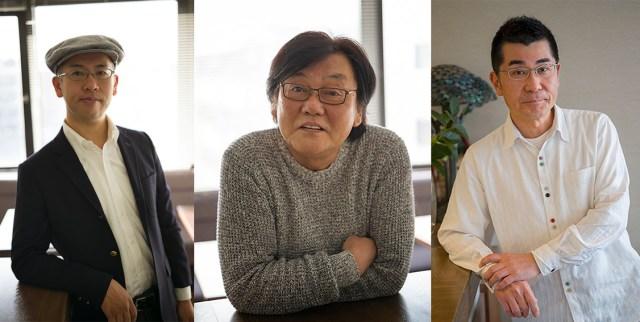 De izquierda a derecha: Hiromasa Yonebayashi, Yoshiyuki Momose y Akihiro Yamashita