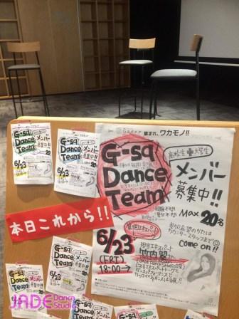Gスクエア ダンスプロジェクト トーク&プチ体験終了!