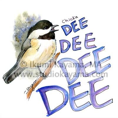 deedeedee