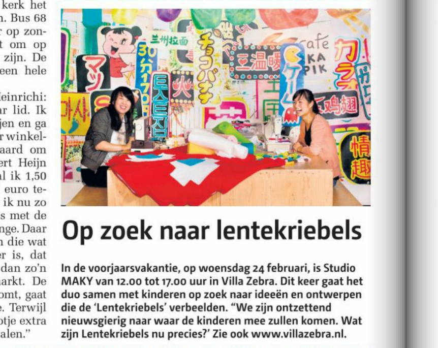 160217-artikel-Havenloods-Studio-Maky2