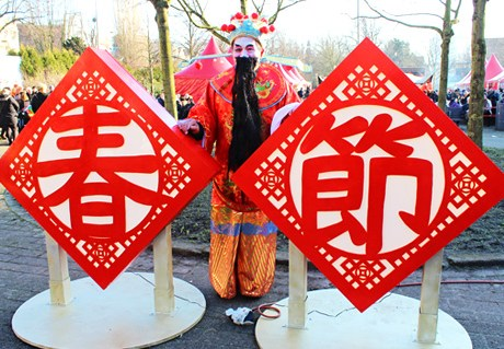 Decoration for Rotterdams Chinese New Year 2018