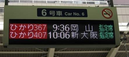 IMG 1253