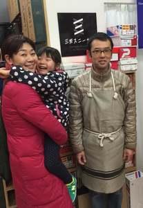 160208-三茶スニーカー.jpg