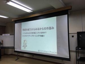 20161013-5.jpg