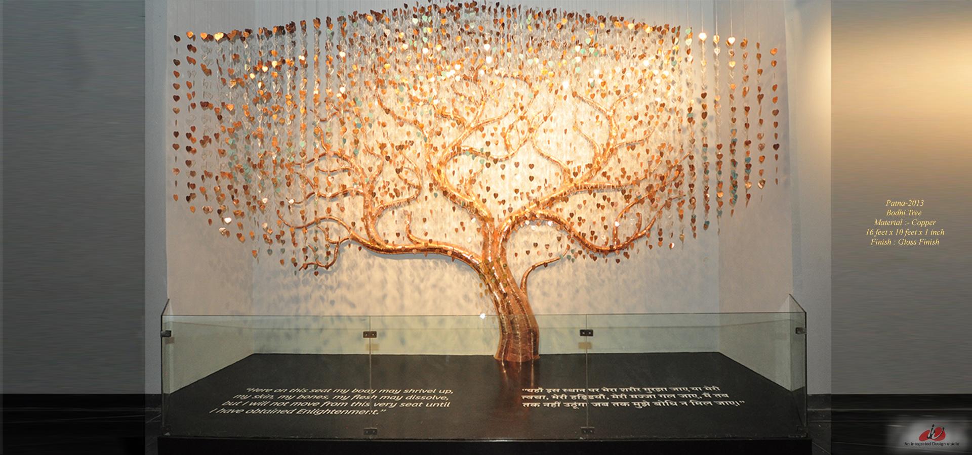 Bodhi Tree Sculpture Patna Museum
