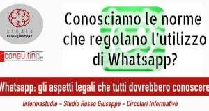 Whatsapp--gli-aspetti-legali-che-tutti-dovrebbero-conoscere-studiorussogiuseppe