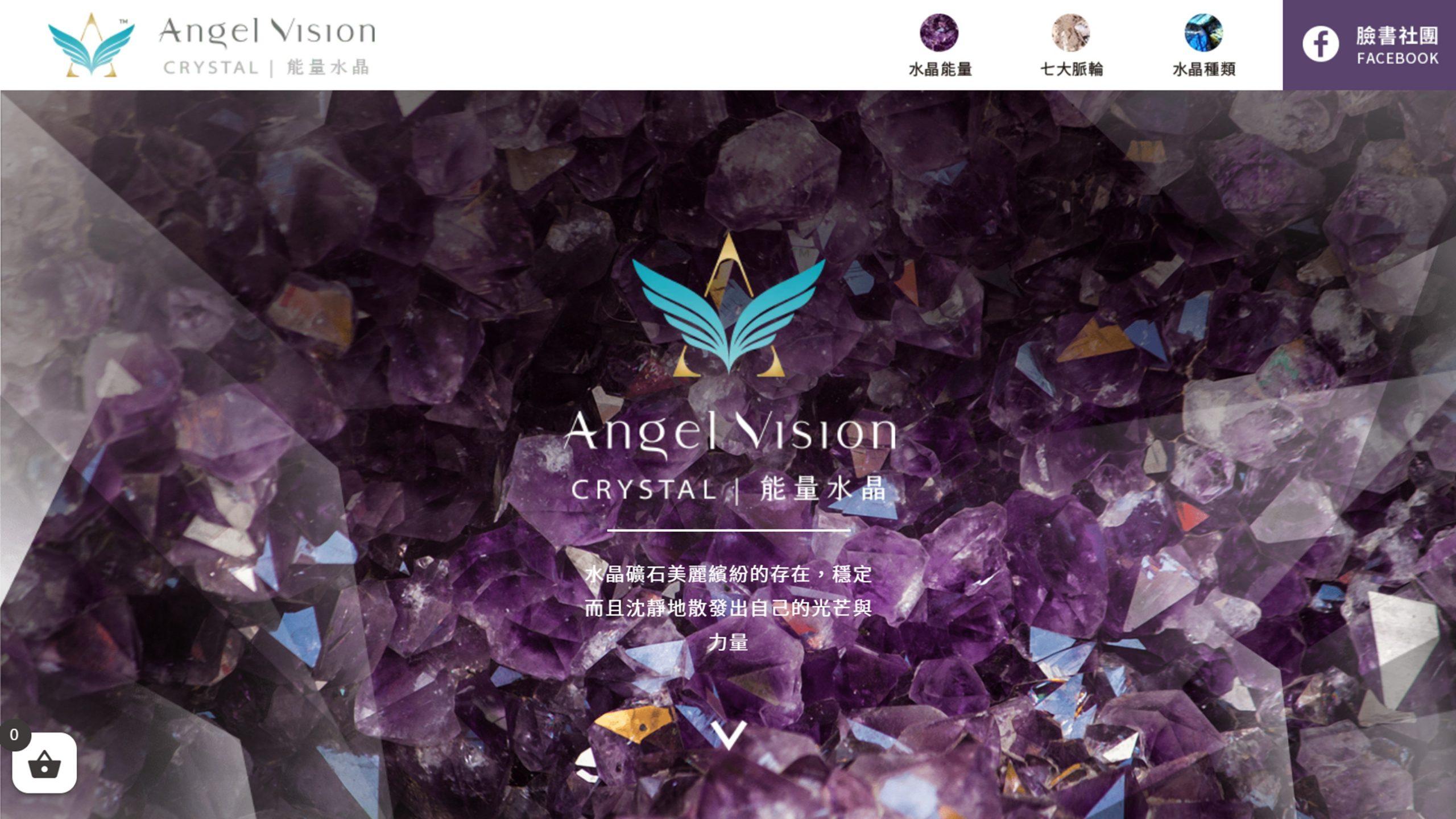 angelvision-crystal